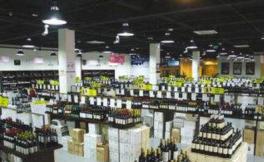 今年全球葡萄产量减产,导致全球的葡萄酒价格呈现上涨趋势