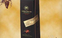 卡特尔干红葡萄酒价格 卡特尔干红葡萄酒介绍