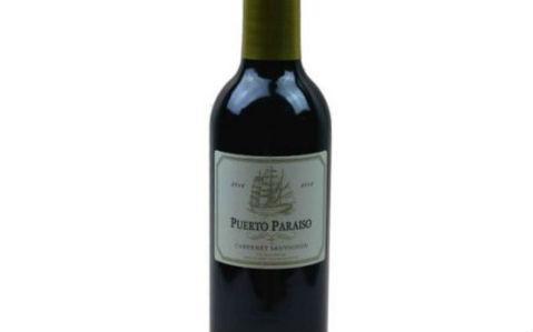 长期喝智利龙船天禧美乐干红葡萄酒的惊人变化