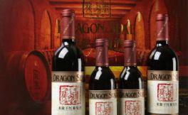 龙徽红酒文化:独具特色的龙徽博物馆