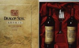 龙徽干红葡萄酒价格 龙徽干红葡萄酒介绍