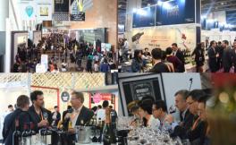 全球特色佳酿齐聚2017香港国际美酒展
