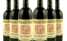 龙徽干红葡萄酒多少钱一瓶?贵吗?