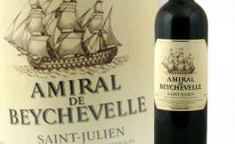 龙船将军2012怎么样?关于副牌酒的那些事
