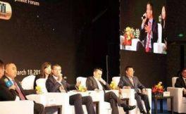 2017上海国际酒交会将在11月中旬举办