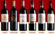 龙船庄园葡萄酒价格,龙船庄园葡萄酒多少钱一瓶?
