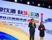 《中国理性饮酒指数报告(2017)》新鲜出炉
