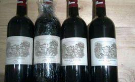 拉菲95年红酒的真假鉴别方法