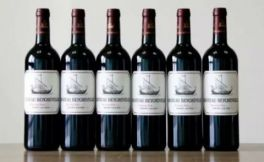 2014小龙船红葡萄酒怎么样?2014小龙船的开瓶方法