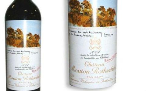 法国著名八大葡萄酒品牌介绍