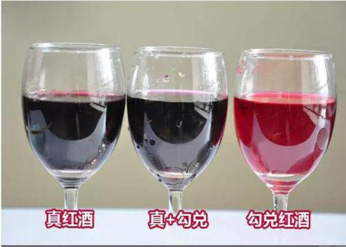 """假红酒""""陷阱""""防不胜防,教你三招分辨红酒真假"""