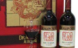 中国古老的红酒品牌:龙徽红酒文化