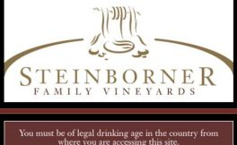 史汀伯勒家族酒庄(Steinborner Family Vineyards)