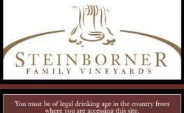 史汀伯勒家族酒庄(Steinborner Family Vineyards)