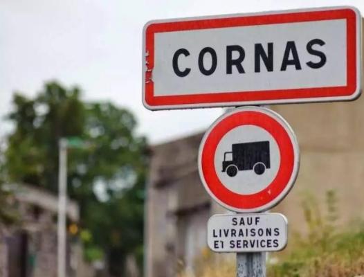 法国科尔纳斯(Cornas)产区