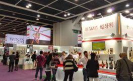 2017香港国际美酒展将于下周正式拉开帷幕