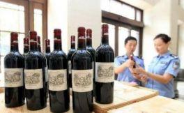 今年前九个月中国海关共立案侦办2601起走私案件,进口葡萄酒也是走私热门货品