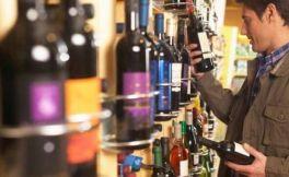 葡萄酒即将迎来销售旺季,商家可通过以下三种方式拉动葡萄酒销售