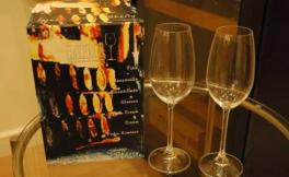西班牙的顶级加强酒:雪莉酒