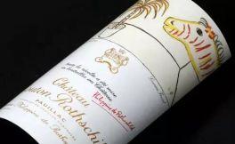 """木桐红酒为什么被称为""""艺术品""""?"""