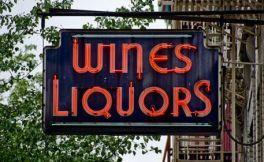 说真的,纽约也要面对葡萄酒短缺问题