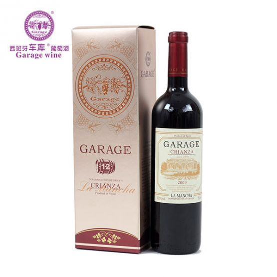车库陈酿干红葡萄酒