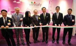意大利Vinitaly展团参展香港国际美酒展