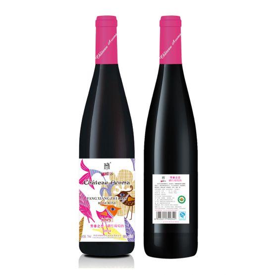 芳香之恋?桃红葡萄酒