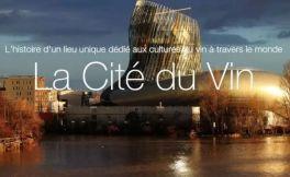 除了波尔多,法国这么多著名葡萄酒博物馆你一定没听说过