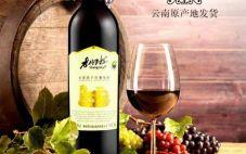 香格里拉葡萄酒价格 香格里拉葡萄酒多少钱
