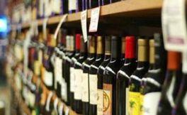 酒仙网因出售误导消费者的葡萄酒,被判赔偿14050元