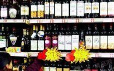 兰州葡萄酒促销价格战愈发激烈