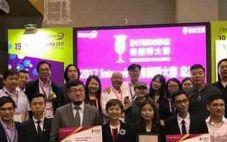 来自上海的柯品章夺得2017Interwine侍酒师大赛冠军