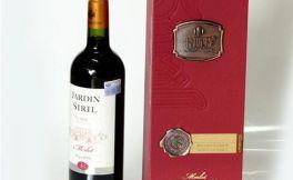 法国卡斯特红酒价格 法国卡斯特红酒多少钱