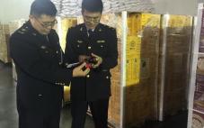 江苏南通口岸葡萄酒进口量连续三年保持较大幅度增长势头