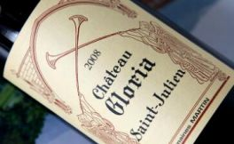 歌丽雅干红葡萄酒价格 歌丽雅酒庄介绍