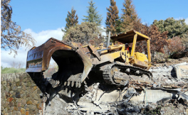 10月的加州森林大火共毁坏680多座房屋