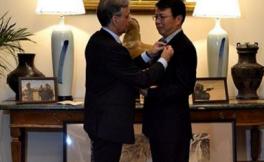 """意大利首次将""""意大利之星""""骑士勋章授予中国葡萄酒界人士"""