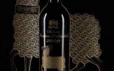 木桐酒庄2000年份葡萄酒交易价格创造了新记录
