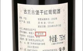 """被人误解的葡萄酒保镖""""二氧化硫"""""""