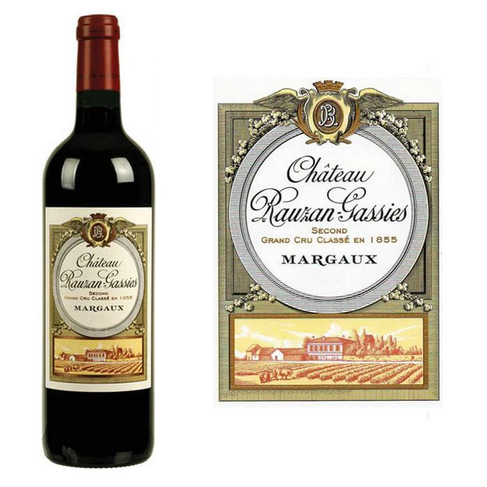 露仙歌酒庄  正牌露仙歌干红葡萄酒2008年