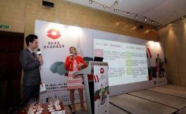 法国SEPF葡萄酒行业协会在上海,成都,西安分别举办推广活动