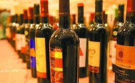 中国葡萄酒文化,还看今朝!