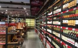 五粮液线上线下酒类零售终端将开始销售葡萄酒