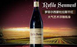 杜拉斯干红葡萄酒价格表 杜拉斯干红葡萄酒推荐