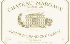 chateau红酒价格 chateau红酒价格表
