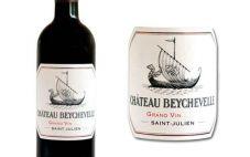 龙船古堡干红葡萄酒真伪怎么鉴别