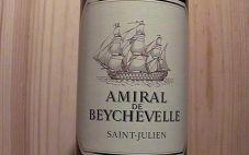 龙船副牌2009红酒价格是多少?