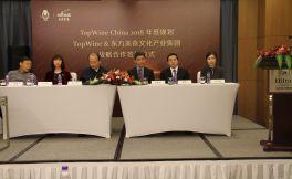 TopWine China与东方美食文化产业集团签约战略合作模式