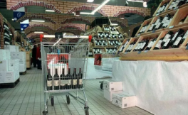国产葡萄酒和进口葡萄酒的价格竞争将会愈发激烈